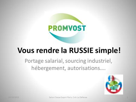 Vous rendre la RUSSIE simple!