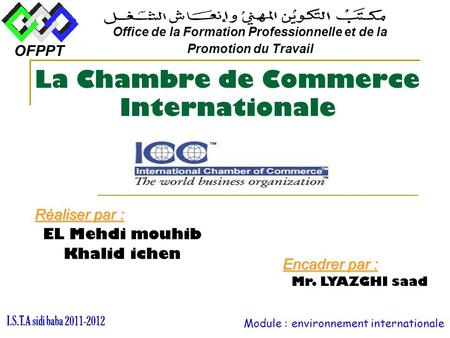 La Chambre de Commerce Internationale