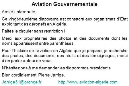 Aviation Gouvernementale