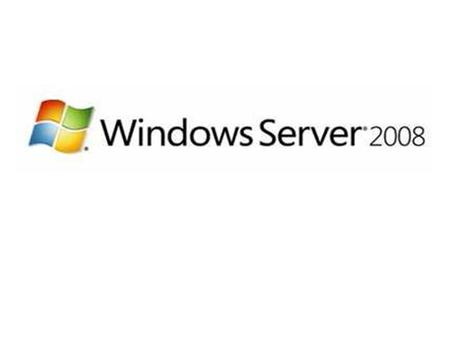 Plan Qu'est-ce que Windows Server 2008 ?