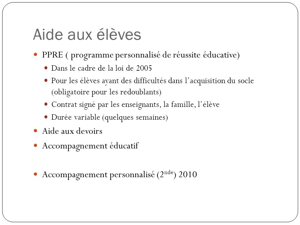 Approches interdisciplinaires IDD (itinéraires de découverte) 5 ème et 4 ème Objectifs : renforcer la cohérence pédagogique, proposer une diversité des modalités dapprentissage.