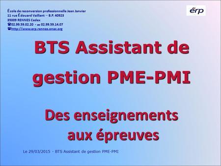 licence professionnelle assistant de gestion administrative