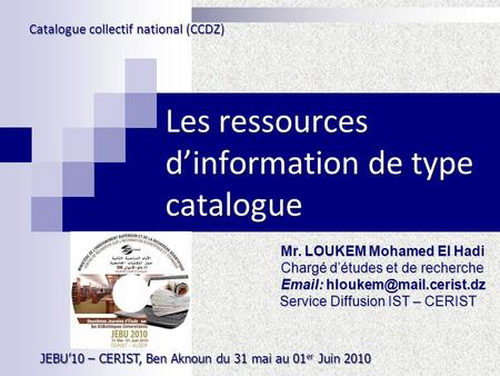 Les ressources d'information de type catalogue