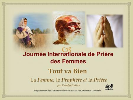Journée Internationale de Prière