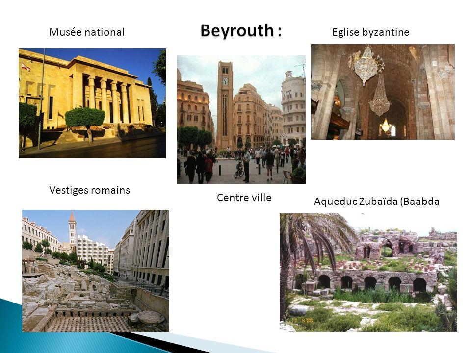Beit Meri : Temple, couvent, ruines, restaurant