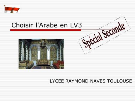 LYCEE RAYMOND NAVES TOULOUSE