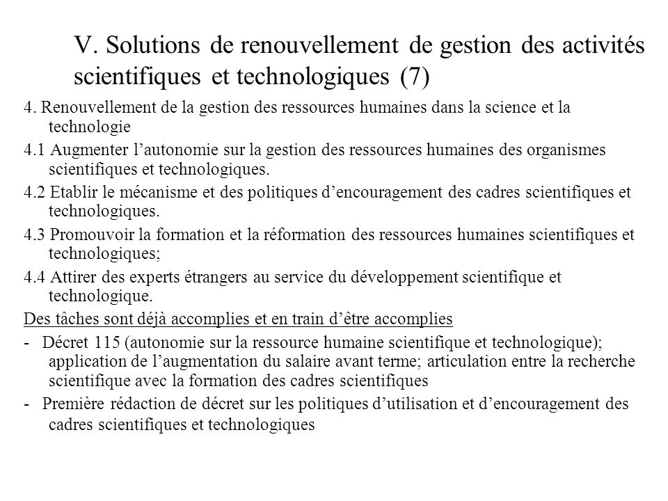 V.Solutions de renouvellement de gestion des activités scientifiques et technologiques (8) 5.