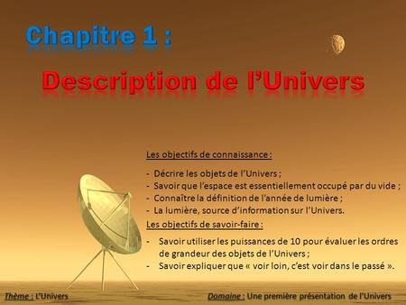 Description de l'Univers