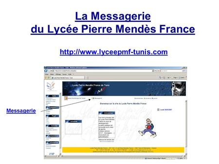 La Messagerie du Lycée Pierre Mendès France