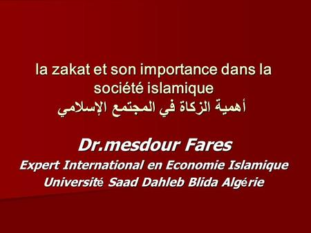 Dr.mesdour Fares Expert International en Economie Islamique