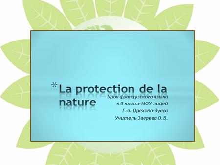 PLAN La nature La pollution de la nature La protection de la nature.