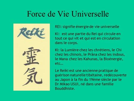 Force de Vie Universelle