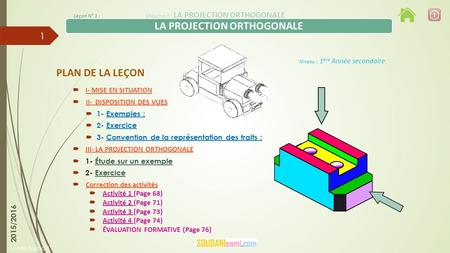 LA PROJECTION ORTHOGONALE