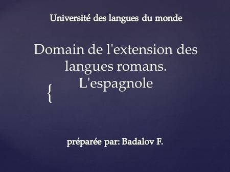 { Domain de l'extension des langues romans. L'espagnole.
