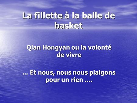 La fillette à la balle de basket