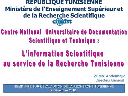 Centre National Universitaire de Documentation