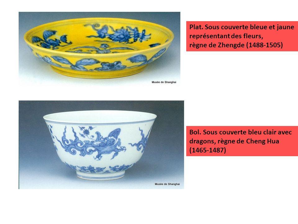 Jarre 5 couleurs Avec des dragons en médaillon, règne de Jaijing, (1522-1566)