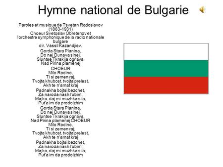 Hymne national de Bulgarie Paroles et musique de Tsvetan Radoslavov (1863-1931) Choeur Svetoslav Obretenov et l'orchestre symphonique de la radio nationale.