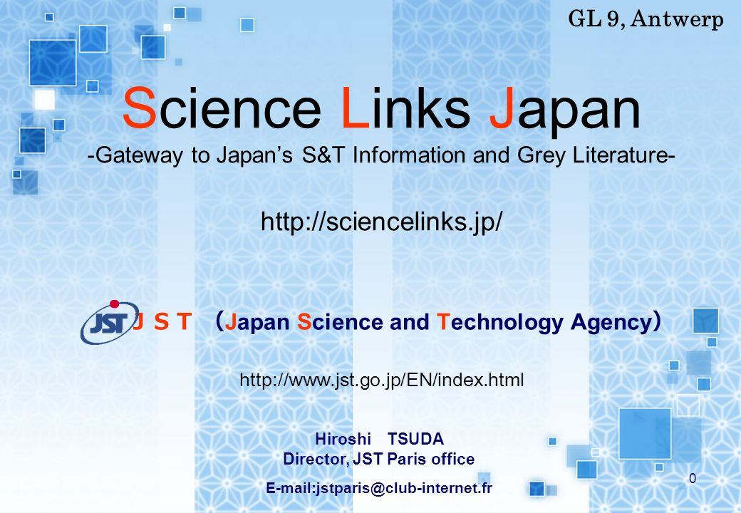 JST (Japan Science and Technology Agency)