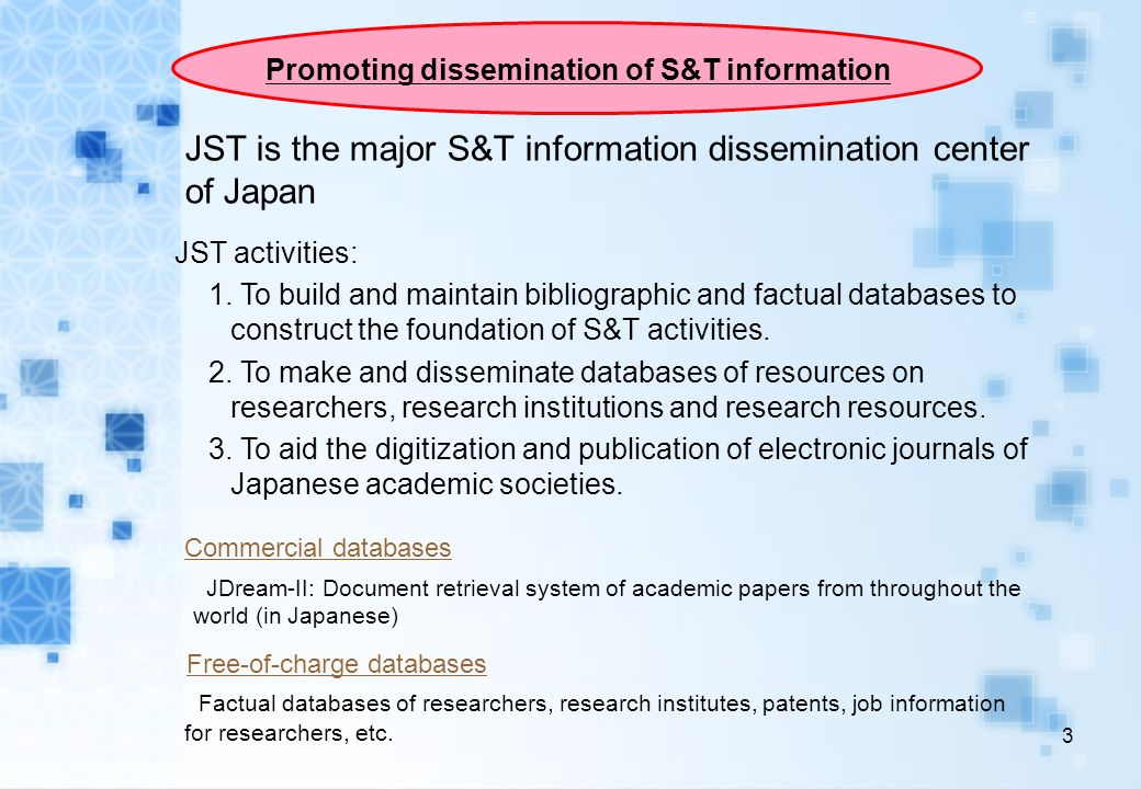 Promoting dissemination of S&T information