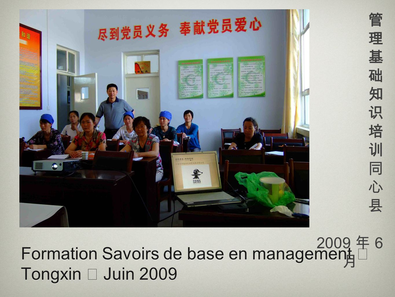 Formation Savoirs de base en management  Tongxin  Juin 2009