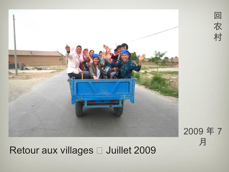 Retour aux villages  Juillet 2009