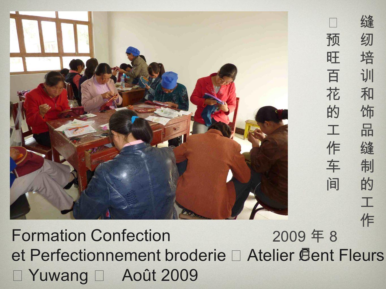 预旺百花的 工作车间. 缝纫培训和饰品缝制的工作. Formation Confection et Perfectionnement broderie  Atelier Cent Fleurs  Yuwang  Août 2009.
