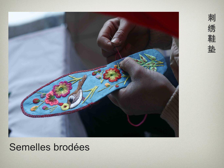 刺绣鞋垫 Semelles brodées