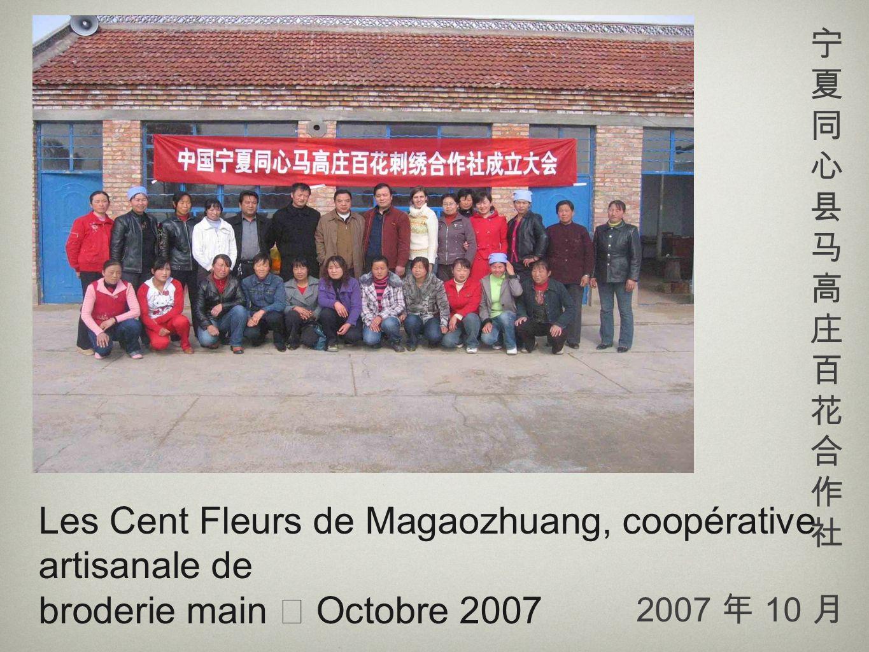 Les Cent Fleurs de Magaozhuang, coopérative artisanale de