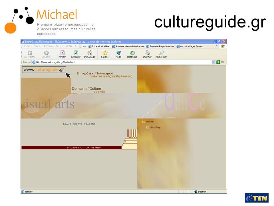 cultureguide.gr Première plate-forme européenne d 'accès aux ressources culturelles numérisées