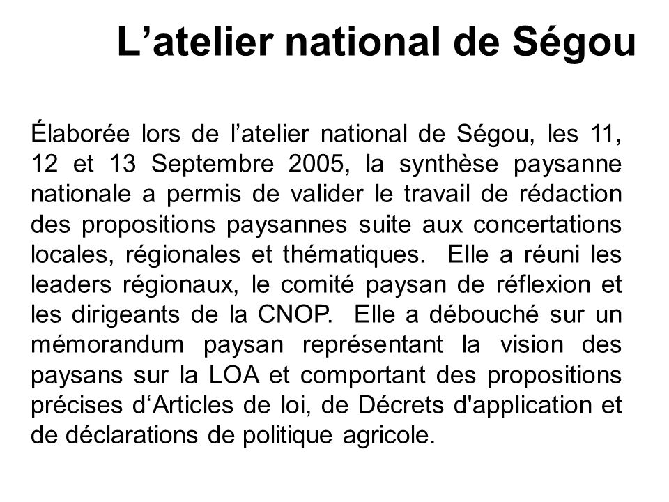 L'atelier national de Ségou