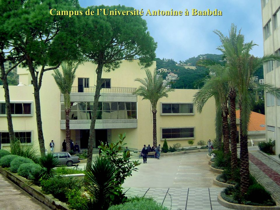 Campus de l'Université Antonine à Baabda