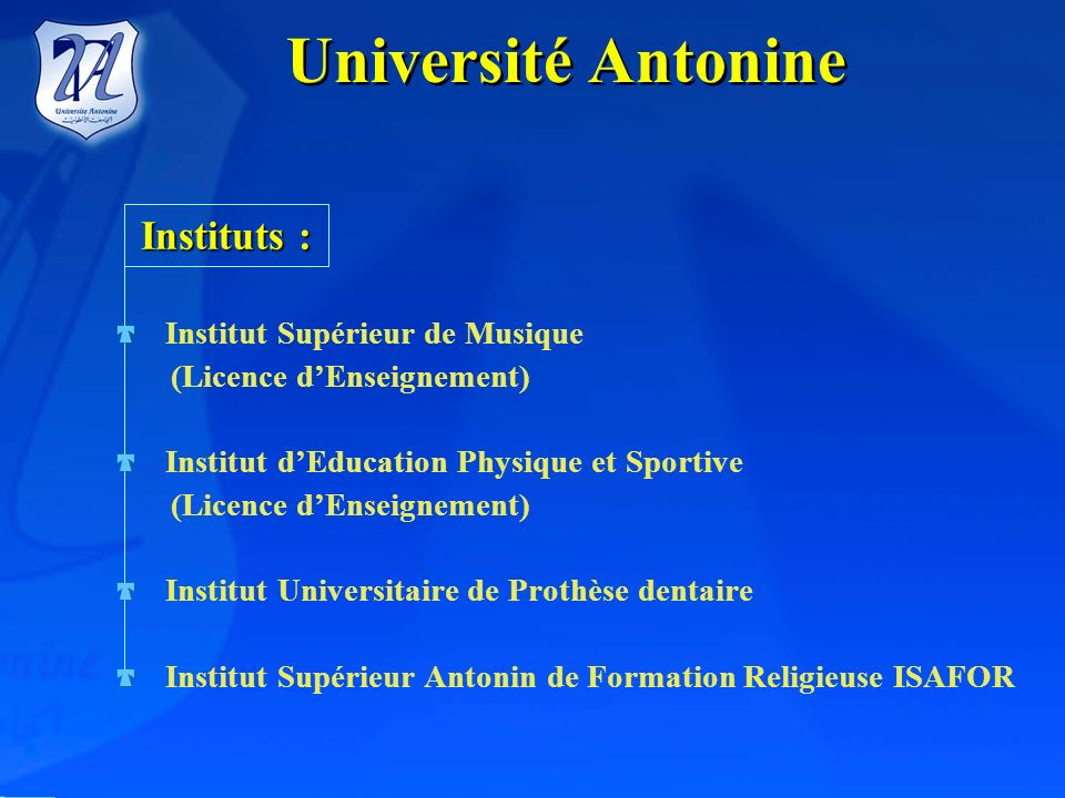 Université Antonine Instituts : Institut Supérieur de Musique