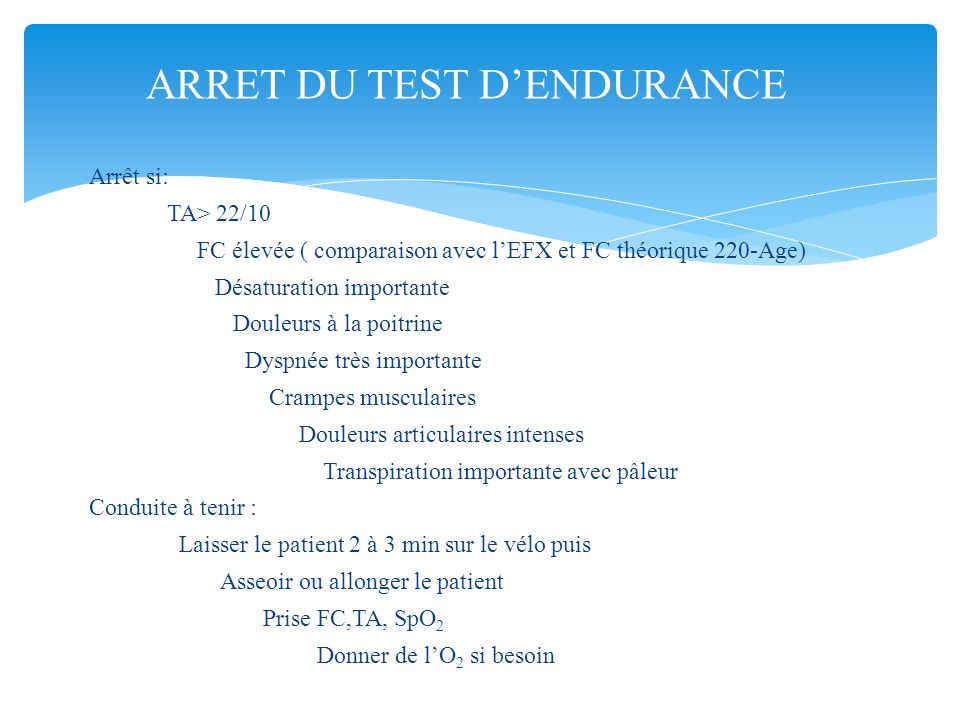 ARRET DU TEST D'ENDURANCE