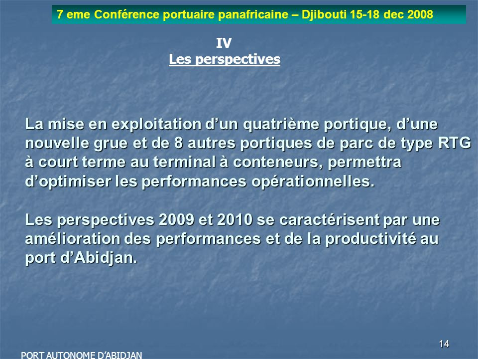 7 eme Conférence portuaire panafricaine – Djibouti 15-18 dec 2008