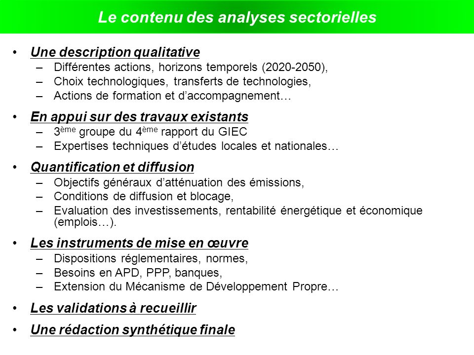 Le contenu des analyses sectorielles