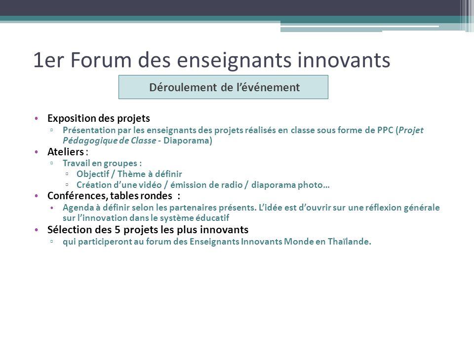 1er Forum des enseignants innovants