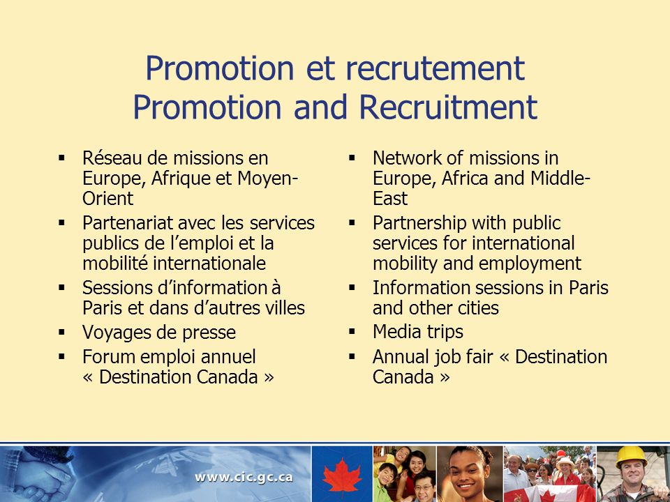 Promotion et recrutement Promotion and Recruitment