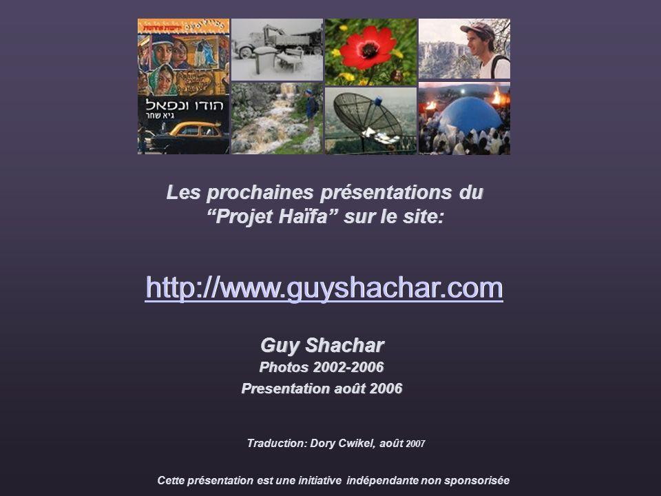 Les prochaines présentations du Projet Haïfa sur le site: