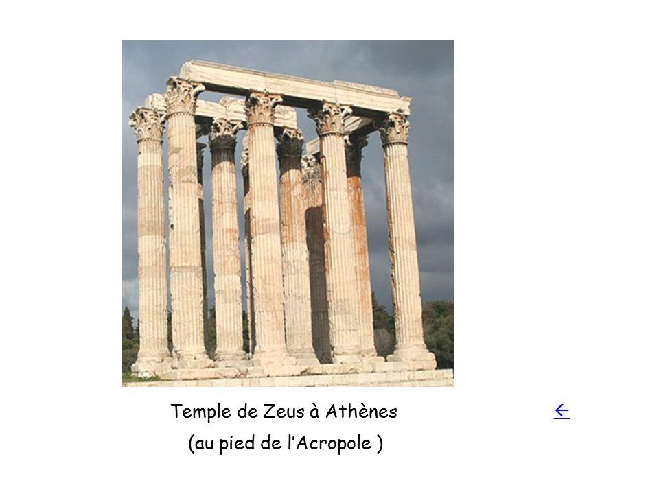 Temple de Zeus à Athènes (au pied de l'Acropole )