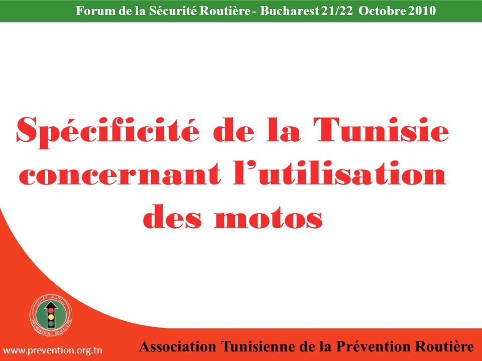 Spécificité de la Tunisie concernant l'utilisation des motos