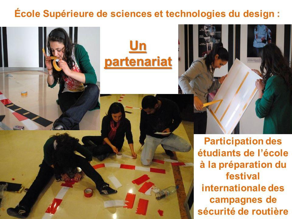 École Supérieure de sciences et technologies du design :