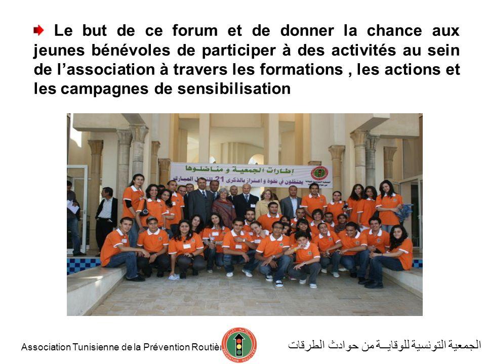 Le but de ce forum et de donner la chance aux jeunes bénévoles de participer à des activités au sein de l'association à travers les formations , les actions et les campagnes de sensibilisation