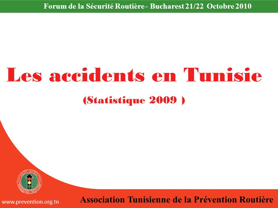 Les accidents en Tunisie