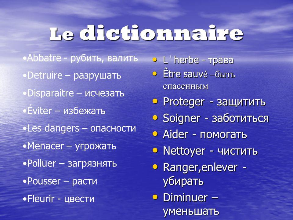 Le dictionnaire Proteger - защитить Soigner - заботиться