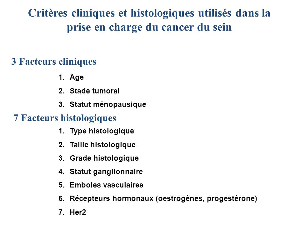 Cancer du sein de grade 3