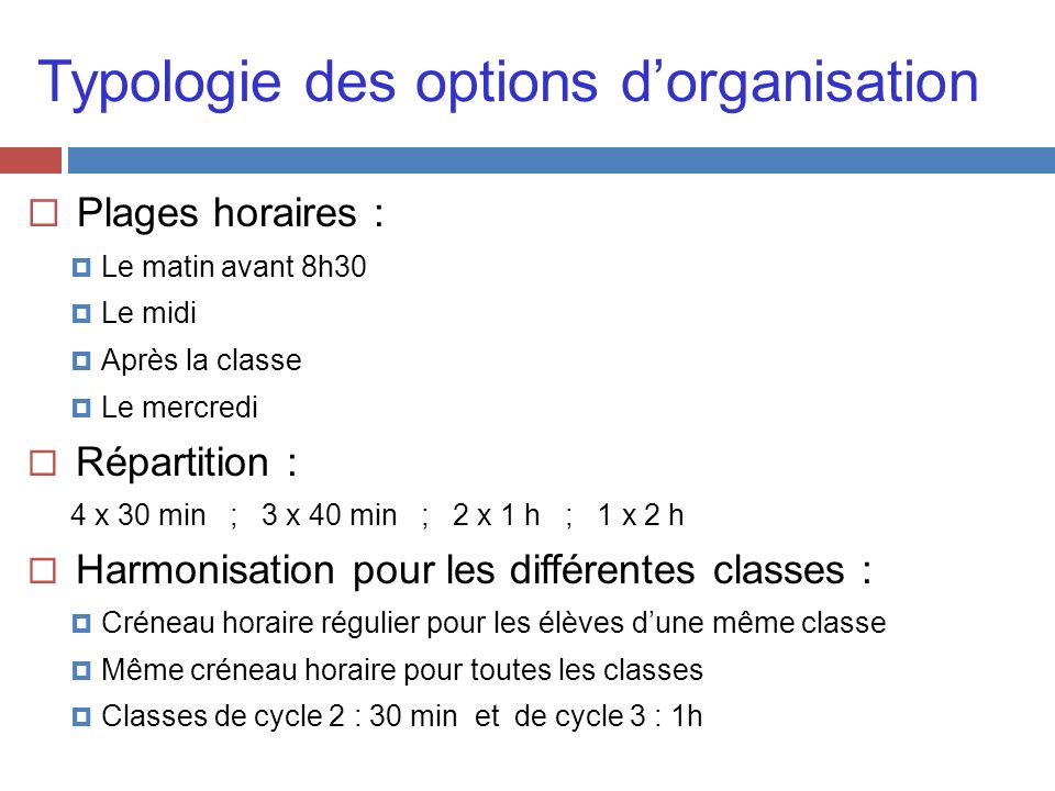 Typologie des options d'organisation