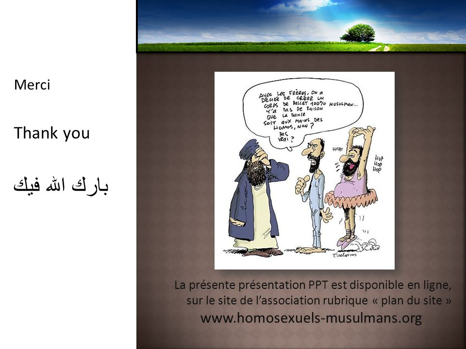 بارك الله فيك Thank you Merci www.homosexuels-musulmans.org