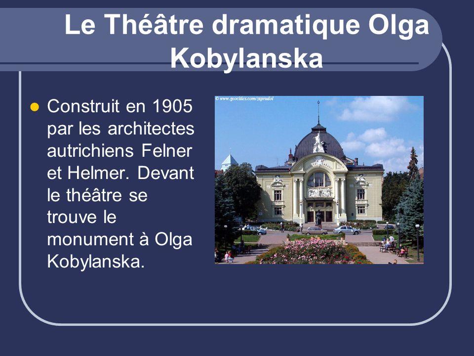 Le Théâtre dramatique Olga Kobylanska