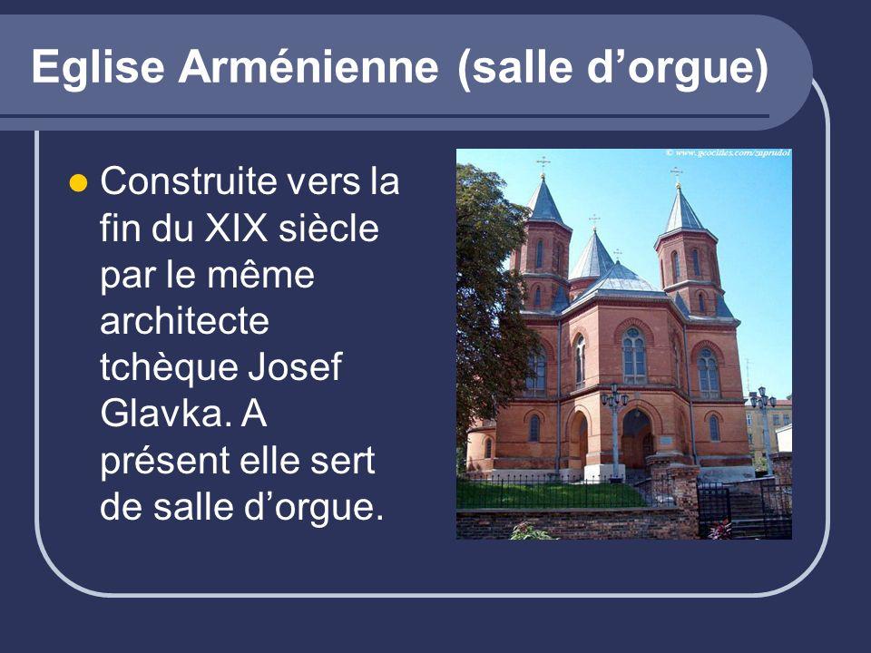 Eglise Arménienne (salle d'orgue)